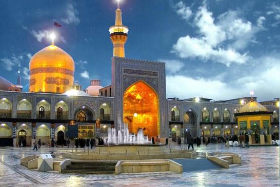 نیمه شعبان را در مشهد مقدس باشید