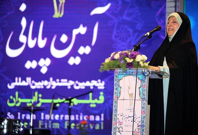 معصومه ابتکار در اختتامیه پنجمین دوره جشنواره فیلم سبز