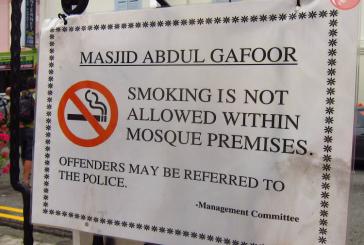 توریست ها و ممنوعیت کشیدن سیگار در سنگاپور