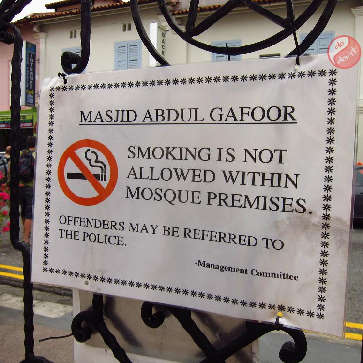 ممنوعیت کشیدن سیگار در سنگاپور