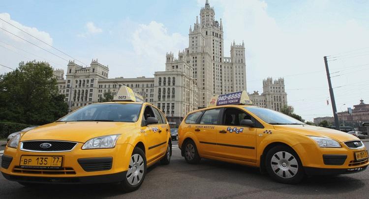 تاکسی روسیه