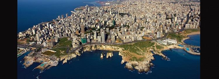بیروت لبنان