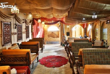 رستوران نان و نمک تهران