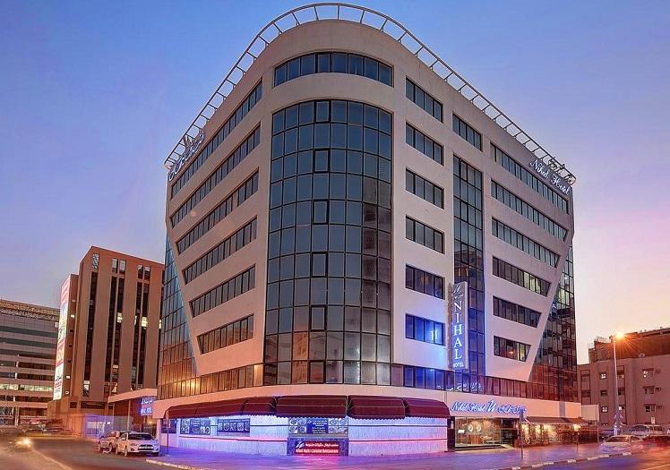 هتل نهال دبی