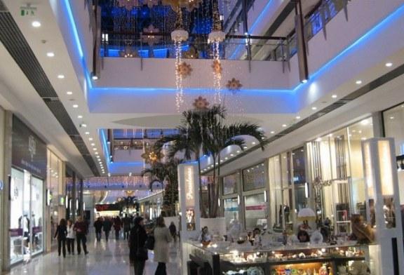 مراکز خرید ارزان آنکارا کدامند