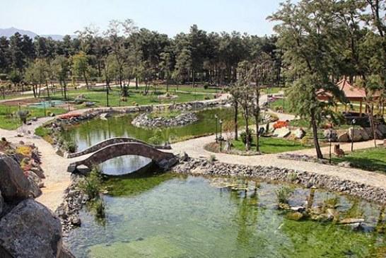 باغ گیاه شناسی مشهد کجاست
