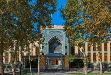 بازدید از موزه ملی و موزه ملک برای هشتسالهها و هشتادسالهها رایگان است