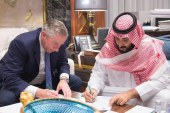 ساخت مگاشهر ۵۰۰ میلیارد دلاری توسط عربستان سعودی