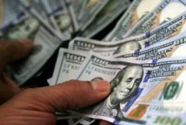 ویزای عراق برای ایرانیان از وابستگی به دلار آمریکا دیگر به دلار آمریکا وابستگی ندارد