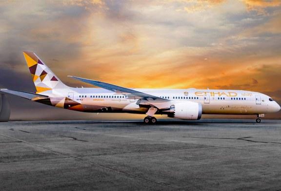 ایرلاین  اتحاد پروازهای ابوظبی – دالاس را به حالت تعلیق در خواهد آورد