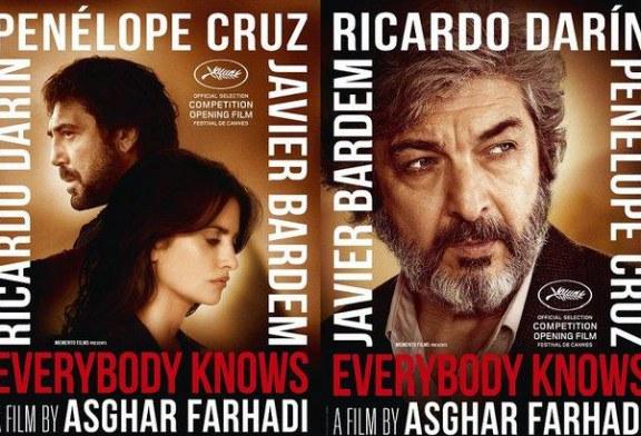 """""""همه میدانند"""" بهعنوان فیلم افتتاحیه  فستیوال فیلم کن انتخاب شد"""