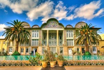 بهار شیراز را از دست ندهید