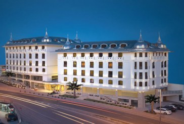 هتل هاری این مرتر استانبول