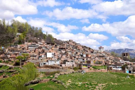مرند عروس آذربایجان شرقی