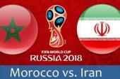 آلبوم عکس بازی ایران- مراکش