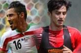 آزمون و قوچاننژاد از تیم ملی خداحافظی کردند