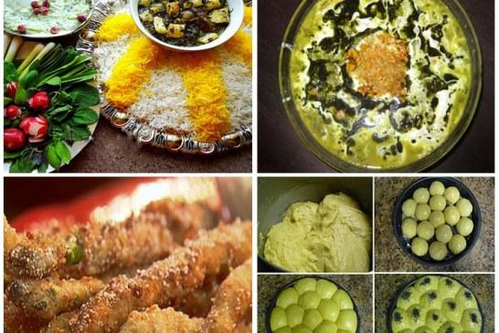 غذاهای سنتی استان کردستان