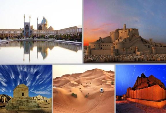 کدام آثار و بناهای ایرانی در فهرست یونسکو ثبت شدهاند؟(۱)