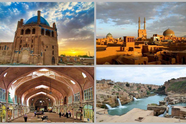 کدام آثار و بناهای ایرانی در فهرست یونسکو ثبت شدهاند؟ (2)