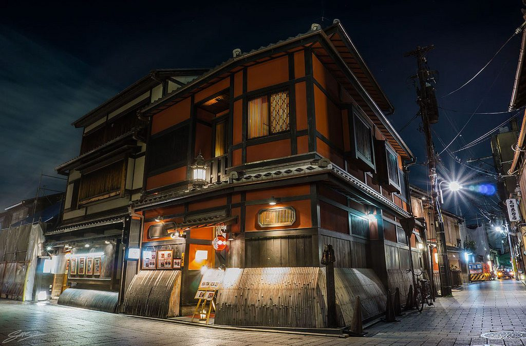 کیوتو