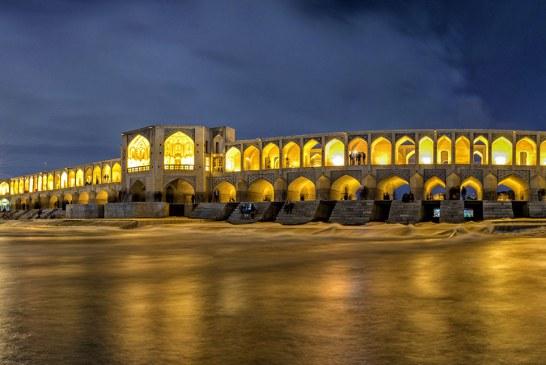 راهنمای سفر به اصفهان (قسمت اول)