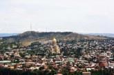 راهنمای انتخاب هتل در گرجستان