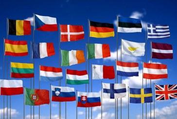 فهرست کشورهای پذیرنده ویزای شینگن و مدارک مورد نیاز برای اخذ این ویزا