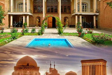 سفر به اولین های ایران