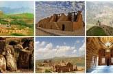 ۵ نقطه فوقالعاده در ایران که کمتر درباره آن شنیدهاید