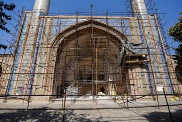 مرحله جدید مرمت مسجد جامع عتیق قزوین آغاز شد