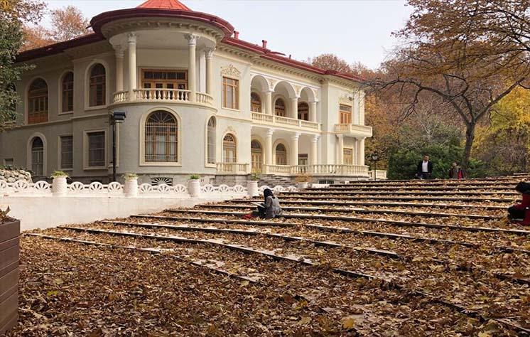 کاخ سعد آباد در پاییز