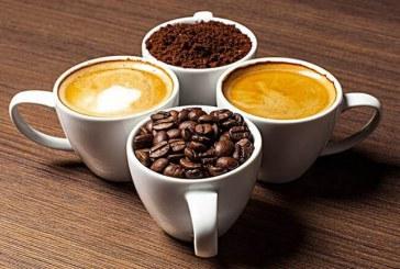 قهوه های بی نظیر را در این ۹ منطقه جذاب دنیا پیدا کنید