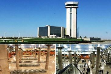 قراردادی عجیب اما واقعی در فرودگاه امام خمینی