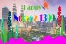 تعطیلات سال نو را با تور نوروز ۹۹ به خاطره شیرین تبدیل کنید