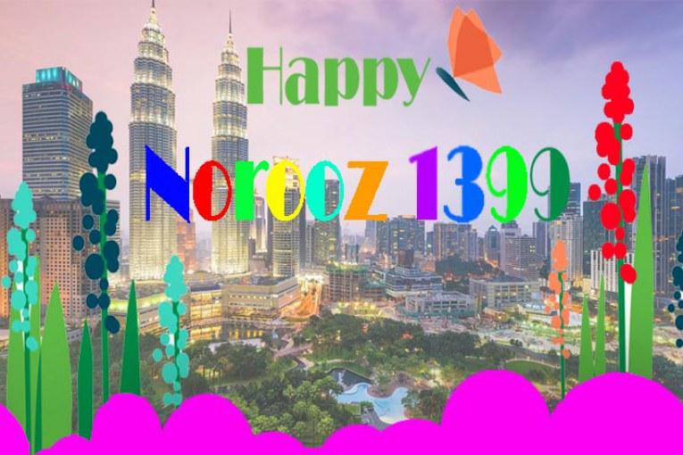 تعطیلات سال نو را با تور نوروز 99 به خاطره شیرین تبدیل کنید